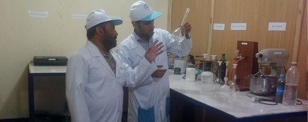 material-testing-laboratory